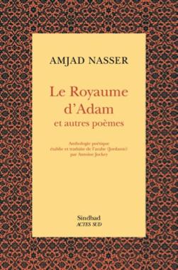 PARUTION Amjad Nasser